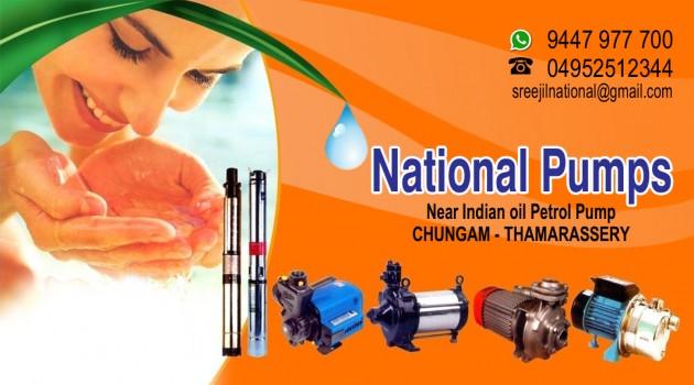 NATIONAL PUMPS THAMARASSERY, BORE WELL,  service in Thamarassery, Kozhikode