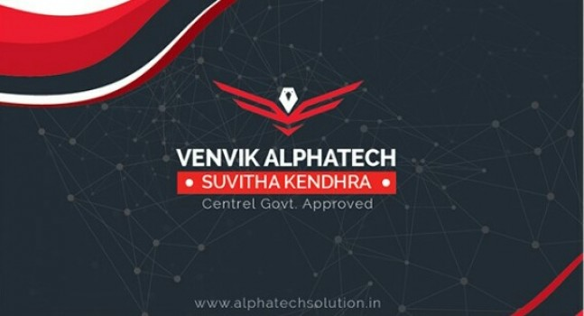 AXIS TECH SOLUTION, TAX CONSULTANT,  service in Mukkam, Kozhikode