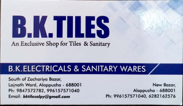 B K TILES, TILES AND MARBLES,  service in Alappuzha, Alappuzha
