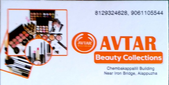 AVTAR, FANCY & COSTUMES,  service in Alappuzha, Alappuzha
