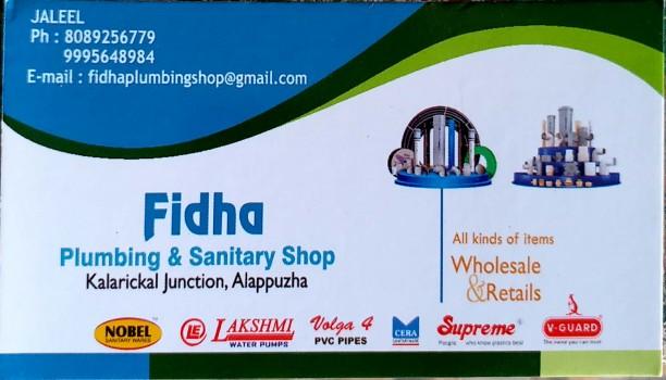 FIDHA PLUMBING  AND SANITARY SHOP, SANITARY SHOP,  service in Alappuzha, Alappuzha