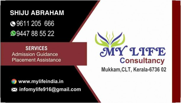 MY LIFE Consultancy, EDUCATION CONSULTANCY,  service in Mukkam, Kozhikode