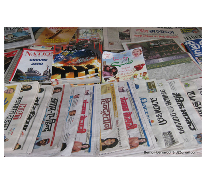 SERVICES, NEWSPAPER SERVICE in Kerala