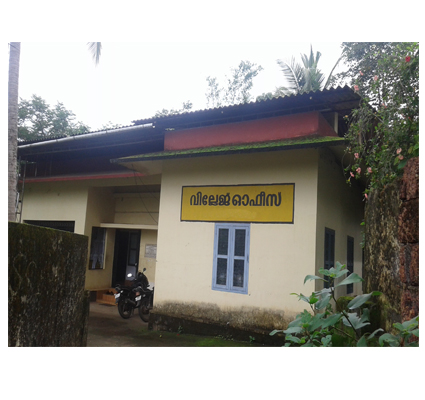 GOVERNMENT, VILLAGE OFFICE in Kerala