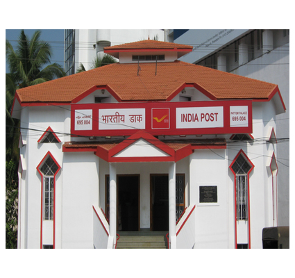 GOVERNMENT, POST OFFICE in Kerala