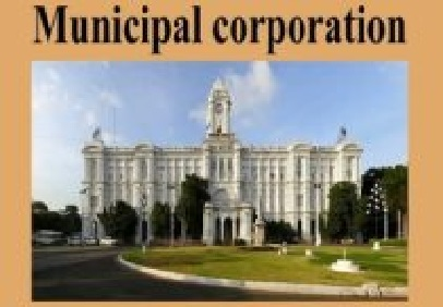 GOVERNMENT, MUNICIPAL CORPORATION in Kerala